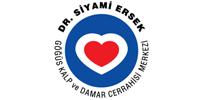 siyami_ersek